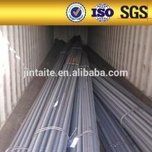 BS4449 GRADE460 steel rebar