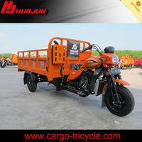 China Chongqing Huajun custom 3 wheel motorcycle 150cc 175cc 200cc 250cc