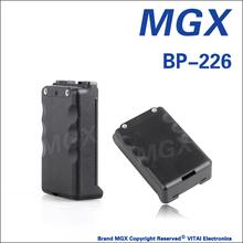 MGX BP-226 for 2 Way Radio AA Battery