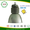 CRI>90 200W industrial led light with 45degree reflector and MeanWell driver