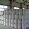 /product-gs/bleaching-powder-plants-1473260150.html