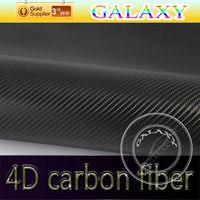 car sticker design 4D carbon fiber price with cheaper cost
