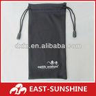 microfiber cloth/bag(DH-C0006)