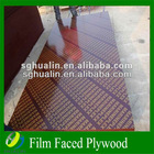 E1 grade 15mm brown film faced plywood /phenolic /two time hot press