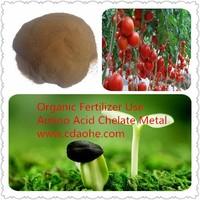Compound Amino Acid Powder Animal Source HCl Hydrolysis