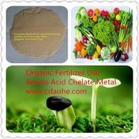 Agriculture Amino Acid Fertilizer