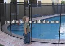 pool fence sleeves