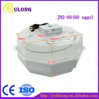 Wholesale bird egg incubation jn2-60