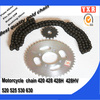 Chinese spare parts for motorcycle,China supplier motorcycle spare part,chain 70cc motorcycle