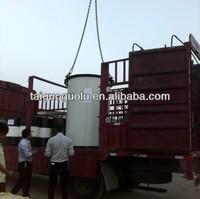 heat medium oil/fluid boiler heater for chemical, alcohol distillation,evaporation