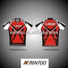 international cycling jerseys