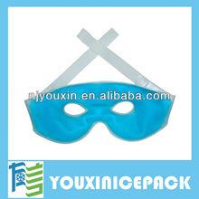 再利用可能なゲルのホットアイマスクと冷たい使用