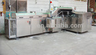 Full automatic Rolled sugar cone baking machine