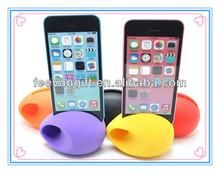 Hot Sale Egg Amplifier For Iphone 5 - Buy Egg Amplifer For Iphone 5,Digital Amplifier For Iphone 5, Silicone Egg Amplifier
