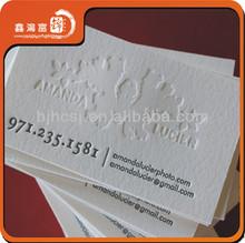 2015 XHFJ new design letterpress business cards