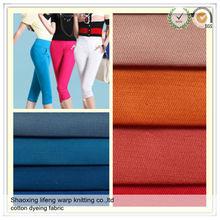21X21 108X58 vareity color AZO free reactive dyeing organic cotton