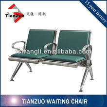 hospital/office/salon waiting room furniture