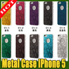 Water Cube Aluminum Metal Bling Chrome Hard Case for iPhone 5