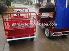 800W e rickshaw three wheel motorcycle