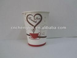 Customized Vending Machine 8oz Paper hot Cup