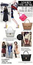 Korean designer luxury brand hobo pu leather shoulder bag