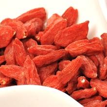 Supply 280 per 50g Dried Ningxia Wolfberry/Goji berry