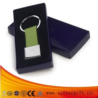 2015 New product leather keyring with gifts box
