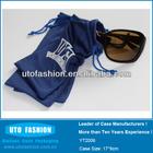 YT2006 Top Quality Custom Microfiber Sunglasses Pouch