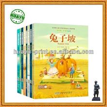 children story book printing /childrens book printing children thick paper book printing