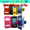 News hot-sale mobile phone case for iphone 5 leather case for cell phone