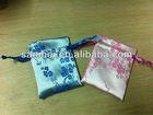 mini jewelry satin drawstring pouch bag