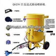 Q0250-II- internal pipe sand blast machine