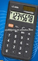 200N mini pocket calculator with 8 digits promtion gifts