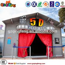 Simulator XD(5d/6d/7d/8d) equipment, amusement cinema theater equipment for sale