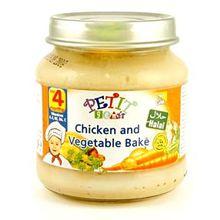 Halal Baby Food - Chicken & Vegetable Bake