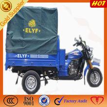 150cc cargo 3 wheeler motor trike
