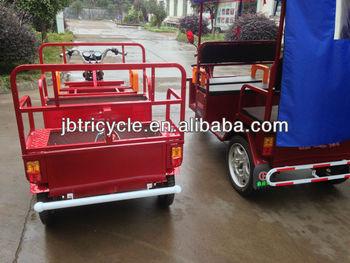 800W electric tricycle e rickshaw JB300K-02L