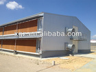 metal chicken house broiler poultry shed/house