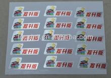 China custom matt finish silver die-cut sticker