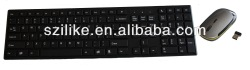 Wireless keyboard mouse Combo 2013 hot selling