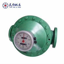 Digital battery operated oval gear flow meters