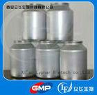Supply Top quality Ceftiofur sodium