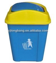 40L plastic waste bin Dustbin