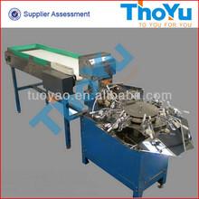 Advanced small type egg breaking machine price 0086-15937167907