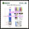 $0.68 ONLY! 2013 New Generation Bottom Coil Clearomizer GS H2 Atomizer with PayPal Accepted