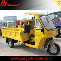 3 wheel motorcycle with roof/trike motorcycle/three wheel motorcycle 150cc