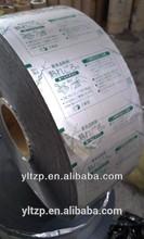 Sealing bags high quality Hand Cream bags