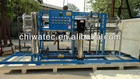 large capacity seawater desalination treatment plant