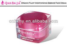 Vitamins C rose extract best face whitening cream/ day and night beauty cream