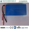 40C li polymer battery pack for rc car